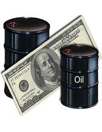 petrole site