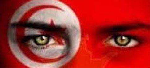 tunisie event sit